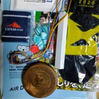 北海道から荷物が届きました(PART2)