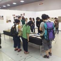 京都アート&アンティークが盛況のようです