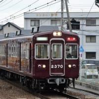 阪急 摂津市(2015.3.9) 2315F 回送