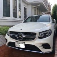 さらば!GLC(Mercedes-Benz GLC Coupe)