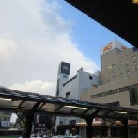 Friday morning report from Akitaekimae
