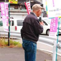 第421回 金沢市有松交差点水曜朝の共産党宣伝