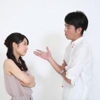 妻から離婚(1)妻の話を聞かずにアドバイスしたり、修復する方法ばかり話していました!