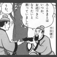 維新の連中(松井一郎とか丸山穂高)は李氏朝鮮勢力(あべちゃん政権)にとって鉄砲玉らしい【やくざの鉄砲玉がやること】