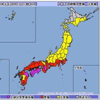 台風10号の進路予測,警報・注意報(気象庁) / JR九州運行状況
