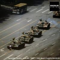 """【活動情報】「『天安門大虐殺』を象徴する""""タンクマン写真""""をユネスコ世界記憶遺産に登録するために」署名ご協力のお願い"""