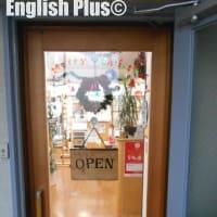 自分の英語に自信がない…自分の間違いに自分で気づける基礎英語力をつける第一歩!English Plusレッスン受講生用2019年10月第4週英語レッスンの復習(日本語編)
