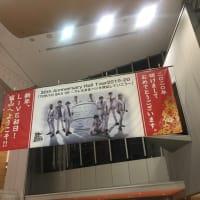 TOKYO SKA 30 ~ズレたままハジキ飛ばしていこう~@富山オーバード・ホール