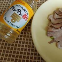 紅茶豚のカンタン酢漬け