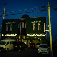 【Jan_26】伊勢崎モスク