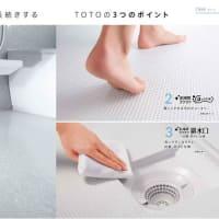 お風呂の改修工事♪