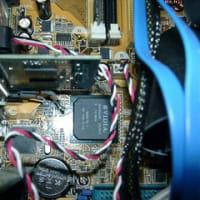パソコンの掃除2