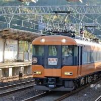 近鉄 白木(2021.4.11) 12239F 臨時特急 大阪上本町行き ありがとう12200系HM