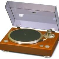 DP-1300Mk2発売