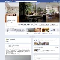 フェイスブックページ開設しました。