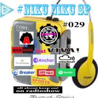kisssell partyⅡ #029 #nikuniku sp