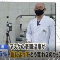 北海道テレビ(HTB)7月14日夕方放送。