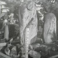 黒田官兵衛(如水)家臣竹森石見次貞の墓