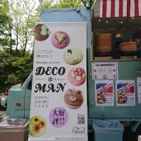 【スタグル2021】日産スタジアム④