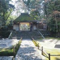 新年の法然院、安楽寺