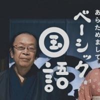 滝沢カレンちゃんだらけ!