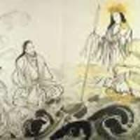 カミ アメノミナカヌシ ノ ■現代語訳:霊の真柱(第一図)