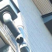 我が家が受けた台風21号の被害① (金海)