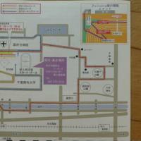 『第70回市川市民マラソン』が2020年1月19日に開催されるよう@市川市スポーツセンター周辺