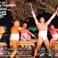 12/3「Living Together in SENDAI-vol.5- for MEN」