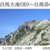 白馬大池(泊)~白馬岳~大雪渓