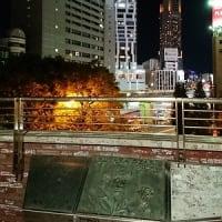 LANDSCAPE スモール・ユニット編
