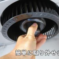 福岡 レンジフードをリビングの換気に活用!新クララのご紹介!NFG6S21MSI