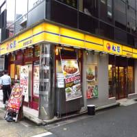 松屋@新宿西口店 「ごろごろチキンのバターチキンカレー」