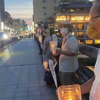 明日に向けて(2072)8月6日、9日、原爆や核の犠牲者を追悼し、平和を祈るキャンドルビジルを行います。ご参加を!