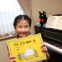 ピアノも、成長してる!