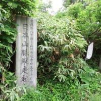 大岳登山口 (八甲田神社口)