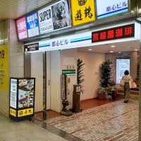 札幌でランチ(102)「サンドイッチの店さえら」で期間限定夕張メロンサンドをいただく