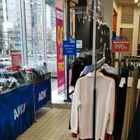本日はAOKI昭和町駅前店へ。スヌーピー狩りに。大阪も外出自粛要請が出ていますが、今まで何十回とAOKI昭和店駅前店に行った中で本日最多の客数。普段は人がいない昭和町駅周辺本日は人が多い。