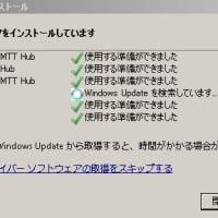 外部ストレージ新品HDD故障? エラー:0x80070091