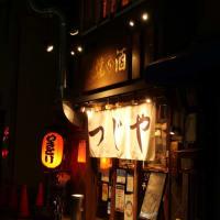 一人酒場「京都駅前らへん」