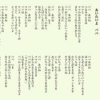 素晴らしい詩 感動した いい人生を送ってほしい  産経新聞の記事から