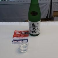 ★東京駅「新潟酒の陣 プレイベント」にいざ出陣!