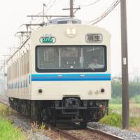 前回4カット、今回4カット+動画1(苦笑) 秩父鉄道1000系 #13