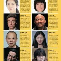 『熱海殺人事件』vs『売春捜査官』 本日発売開始