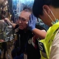 香港デモで流血! 刺して耳を噛みちぎる民主派潰し(微グロあり