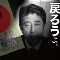 昭和天皇は良い人だった、のか? その4