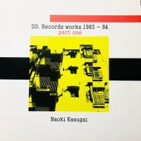 【地下音楽愛好家ご用達サイト情報】DD Revival(DDリバイバル)~謎多き80年代自主カセットレーベル『DD.Records』レア音源のアーカイブ