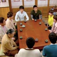 ヤン家の家族会議