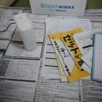 移転先事務所でのワイマックスの設定ほんと無線はらくよね~安いし👍