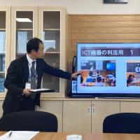 秀峰筑波義務教育学校の学校評議員会に出席しました。